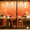 Schlagmetall, Wandgestaltung mit Schlagmetall, moderne Wandmalerei München, Farbkonzept München, Farbgestaltung Gastronomie, Schriftgestaltung Gastronomie München